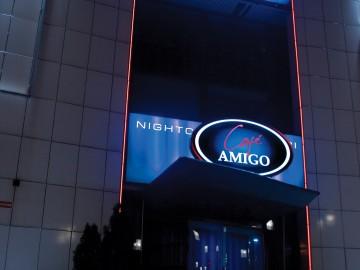 Café Amigo välisfassaad